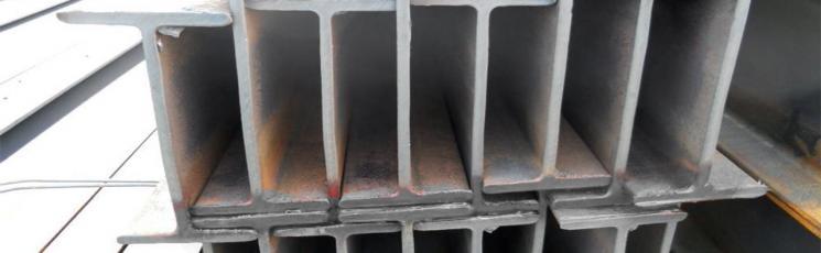 Балка стальная