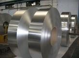 Лента алюминиевая 0,8х1200 А5М