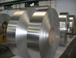 Лента алюминиевая 0,8х1000 АМцН2