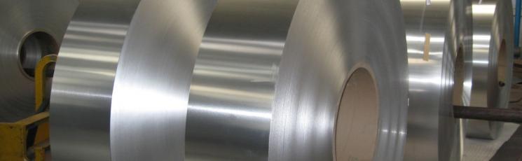 Лента алюминиевая 0,5х1200 1105АМ