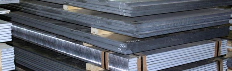 Алюминиевый лист