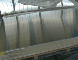 Лист алюминиевый 0,8х1200х3000 А5М