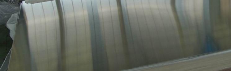 Лист алюминиевый 8х1200х3000 АМг3М