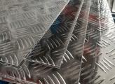 Лист алюминиевый рифленый 0,8х1000х1000 АМцНР апельсиновая корка