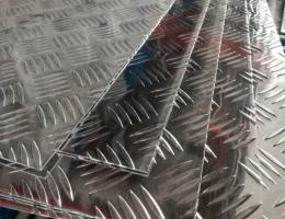 Лист алюминиевый рифленый 2х1500х3000 АМг2Н2Р квинтет