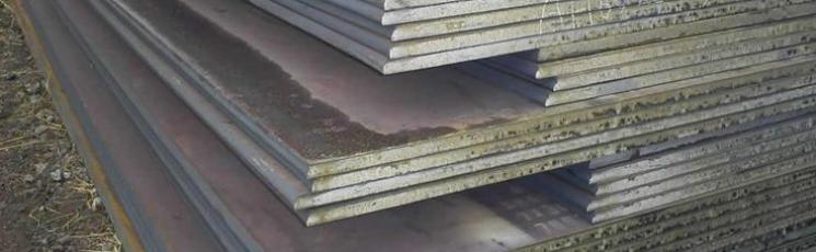 Лист стальной горячекатанный 50х2000х6000 Ст3