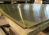 Плита латунная 80х600х1500 ЛС59-1
