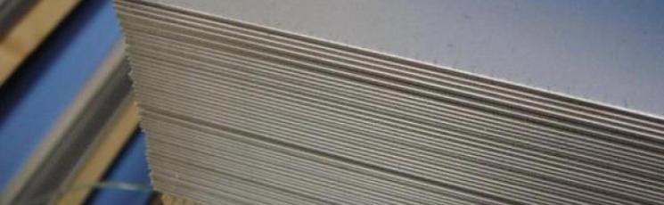 Лист нержавеющий 14x1000x2000 AISI 304 шлифованный горячекатаный