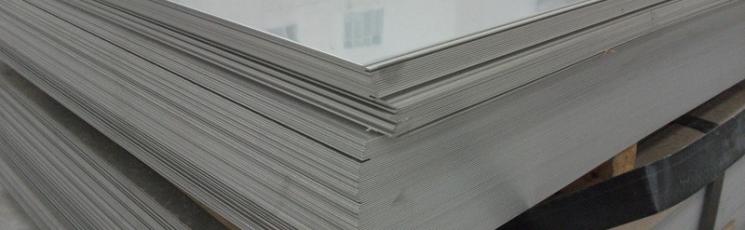 Лист нержавеющий 0,6х1000х2000 AISI 304 зеркальный холоднокатаный в пленке