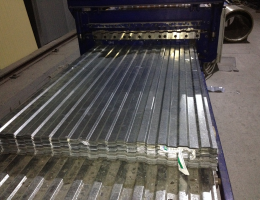 Профлист стальной C21-1000 0,5х1054 для стен и заборов