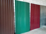 Профлист с полимерным покрытием C21-1000 0,4х1054 для стен и заборов