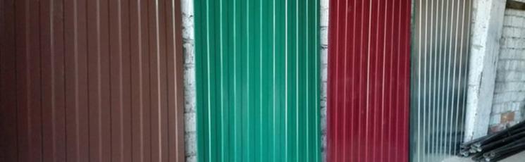 Профлист с полимерным покрытием C21-1000 0,6х1054 для стен и заборов