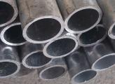 Труба алюминиевая 50х4,0 АМг5 АТП 3 м