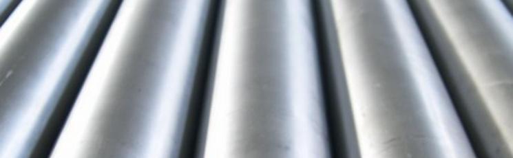 Труба нержавеющая электросварная 12х2 AISI 304 шлифованная 6 м