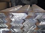 Уголок алюминиевый равнополочный
