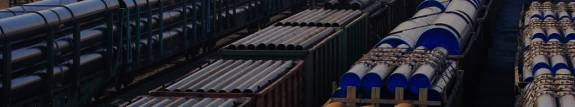 Прямые вагонные поставки с завода