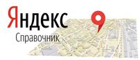Яндекс баннер